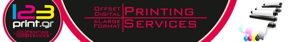 123print.gr | online Τυπογραφείο - εκτυπώσεις - Online τυπογραφείο - ετικέτες